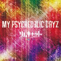 CD/MY PSYCHEDELIC DAYZ