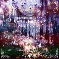 リムキャット2020.09.28 SHIBUYA WWW解散ライブ 【DVD Ver.】