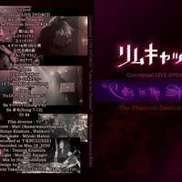 リムキャット Conceptual LIVE DVD&CD Cats in the Shadows -The Phantom Session #2&3-