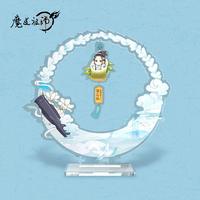 魔道祖師 ★ アクリル・スタンド(蓝忘机)誕生日限定《蓝忘机生日限定立牌》