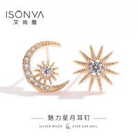 【 ISONYA・艺尚雅 】ムーン&スター・ピアス