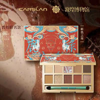 CARSLAN × 敦煌博物館 コラボ・アイシャドウ(10色)
