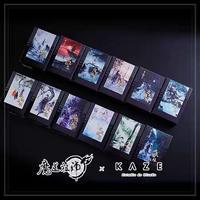 魔道祖師 ★ インク・墨(12色セット)《墨水・全12款》★