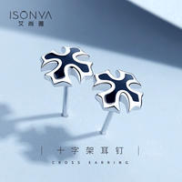 【 ISONYA・艺尚雅 】クロス・ピアス