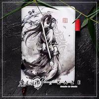 魔道祖師 ★ 手帳カバー・魏无羡(B6サイズ)《魏无羡手账保护壳B6》