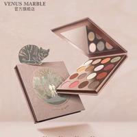 Venus Marble エデンの園シリーズ・アイシャドウ