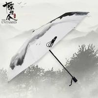 【中国より発送】陳情令 折り畳み傘