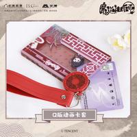 魔道祖師  ★ カードケース《Q版动画卡套》【予約商品・11月以降の発送予定】
