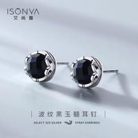 【 ISONYA・艺尚雅 】ブラックオニキス・ピアス(S サイズ)