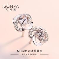 【 ISONYA・艺尚雅 】四つ葉のクローバー・ピアス