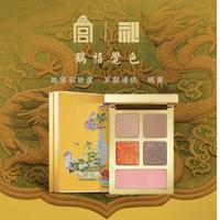鶴禧覚色 × 故宮博物院 コラボ・マルチパレット(全2種)