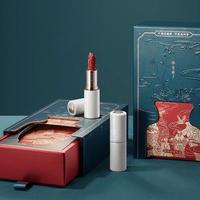 花西子 リップ( 陶瓷口红 ) BOX・2本入セット