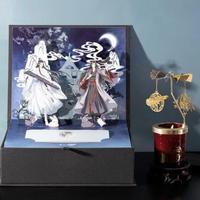 魔道祖師   ★ アロマキャンドル BOX《文房香氛》【予約商品・11月以降の発送予定】