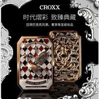 CROXX ★ 致臻回流・アイシャドウ《》