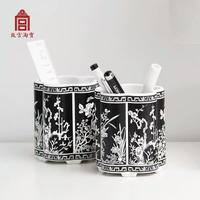 北京故宮 ブラシ用スタンド ※メイクブラシ等は付属しません。
