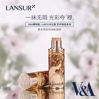 LANSUR × V&A博物館  アルフォンス・ミュシャ コンシーラー・ファンデーションスティック(全2種)