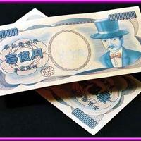 ★手品・マジック★ 紙幣の空中浮揚★P5015