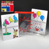 ★手品・マジック★マウスと風船・狩人と鳥セット(フォーシングバッグ付)★C7518