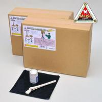 ★手品・マジック★ DPGフローティングテーブル(2セット入り塗料キット付)★X7213