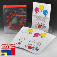 ★手品・マジック★マウスと風船(フォーシングバッグ付)★C7512