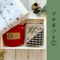 プチギフトボックス②(珈琲豆1種 キッチンクロス1枚)
