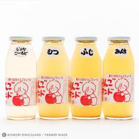 りんごランドジュース 180ml x 12本