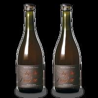 Liquore de pomme〈プルーンとりんごのリキュール〉  2本セット