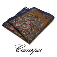 カネパ - イタリア製 ポケットチーフ ペイズリー ウール W-04