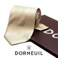 ドーメル - フランス製 ネクタイ DM039
