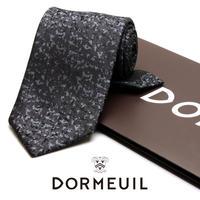 ドーメル - フランス製 ネクタイ DM024