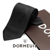 ドーメル - フランス製 フォーマルネクタイ ブラック 弔事用 DM066