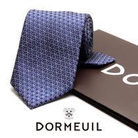 ドーメル - フランス製 ネクタイ DM025