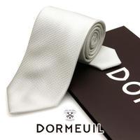 ドーメル - フランス製 フォーマルネクタイ オフホワイト 慶事用 DM067