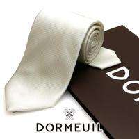 ドーメル - フランス製 フォーマルネクタイ オフホワイト 慶事用 DM064