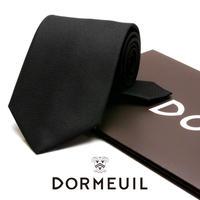 ドーメル - フランス製 フォーマルネクタイ ブラック 弔事用 DM038