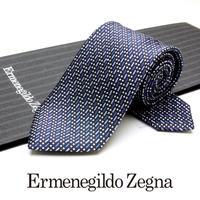エルメネジルド・ゼニア - イタリア製 ネクタイ 2z9d86_a