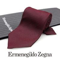 エルメネジルド・ゼニア - イタリア製 ネクタイ 41z8d00-h