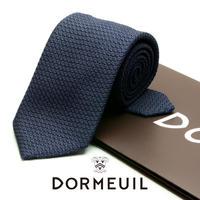 ドーメル - フランス製 ネクタイ DM050