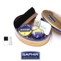 サフィール - フランス製 鏡面仕上げ靴磨きスタンダード セット