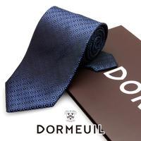 ドーメル - フランス製 ネクタイ DM051