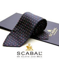 スキャバル - イタリア製 ネクタイ SC-006