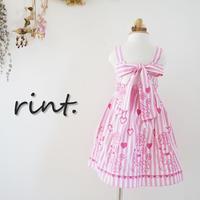 *ラスト1*ストライプ刺繍ワンピース ピンク《90》