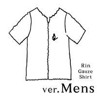 ガーゼシャツ Mens