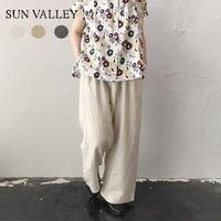 sunvalley SK5078213 ラップパンツ