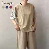 Emago 2105260 布帛切替えTシャツ