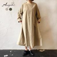 ichi Antiquites 601203 フロントタックコットンリネンワンピース