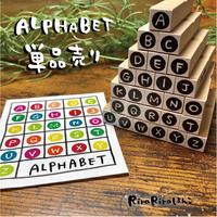 【アルファベット】単品売り*10㎜×10㎜