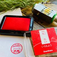 【紅色】シャチハタいろもよう紅色*インクパッド紙用