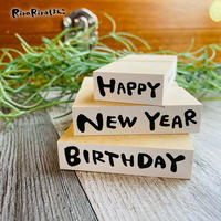 MOJI3【HAPPY】【NEW YEAR】【BIRTHDAY】文字はんこ3種セット
