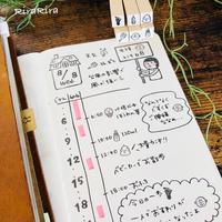 【子育て応援6本セット】スケジュールはんこ*10㎜角